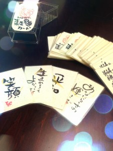 素戔男尊カード