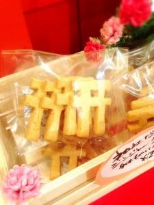 神社クッキー