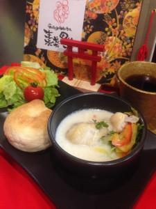 3美容スープ