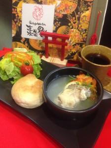 2美容スープ