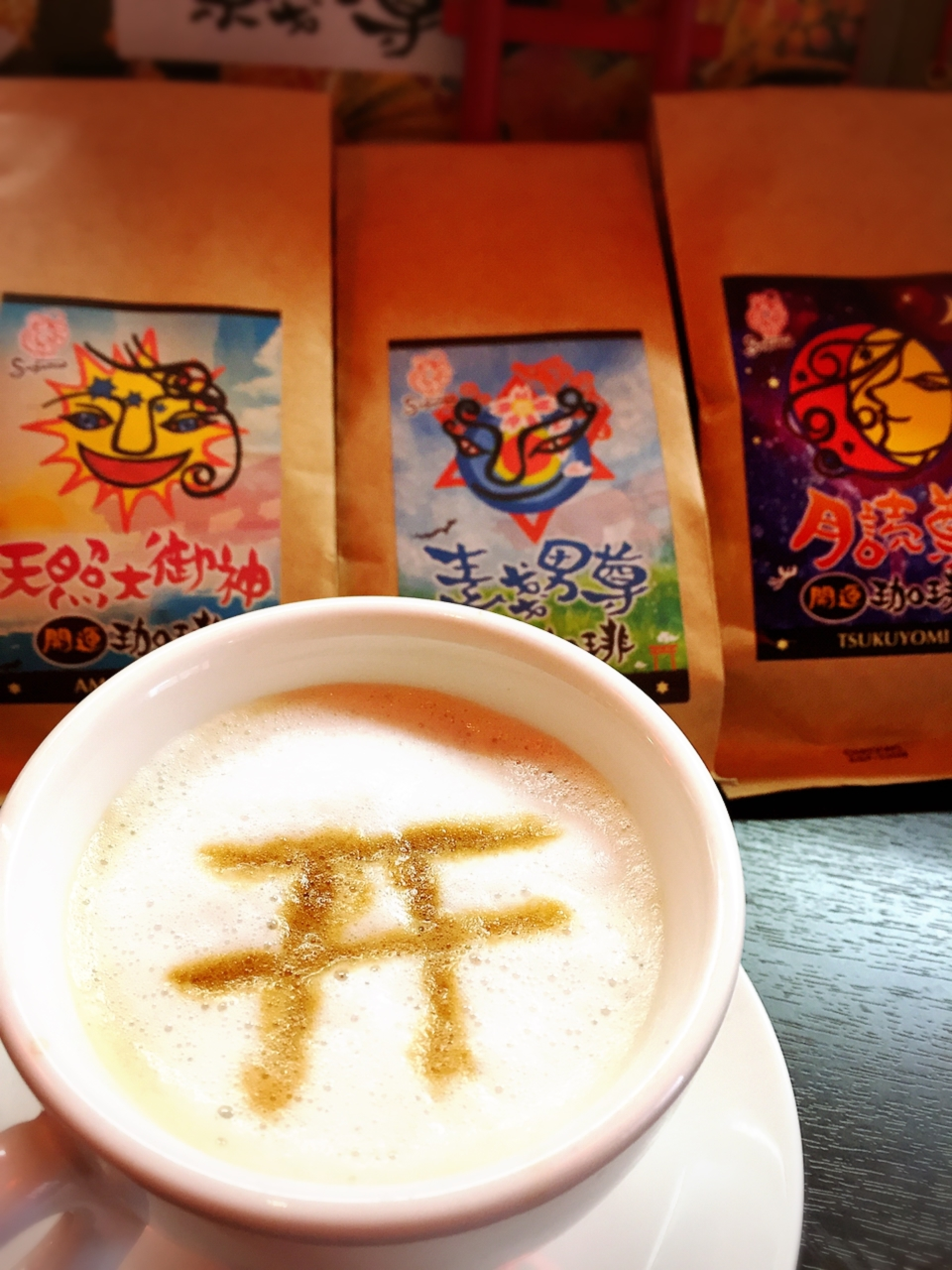 Coffee-A-001