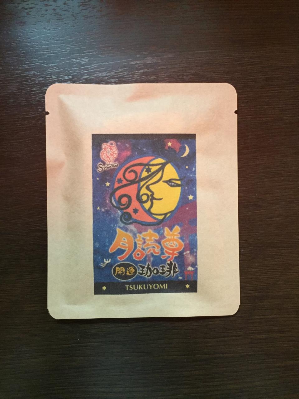 coffee-tsukuyomi1-003