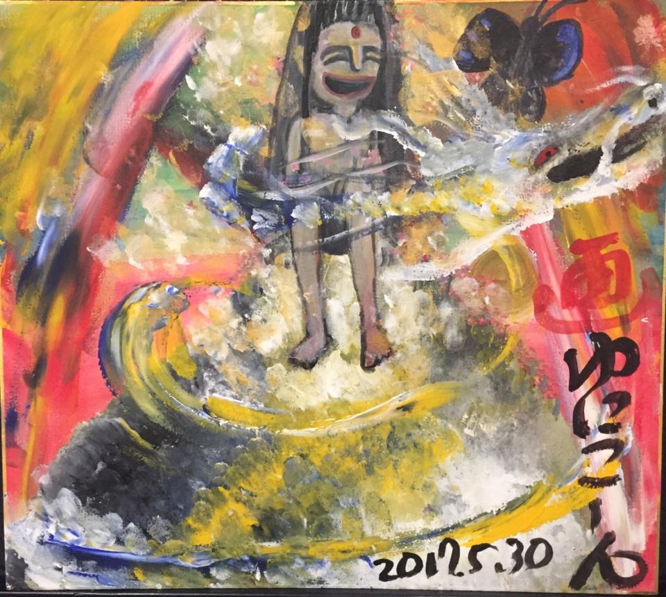 yuniko-n001
